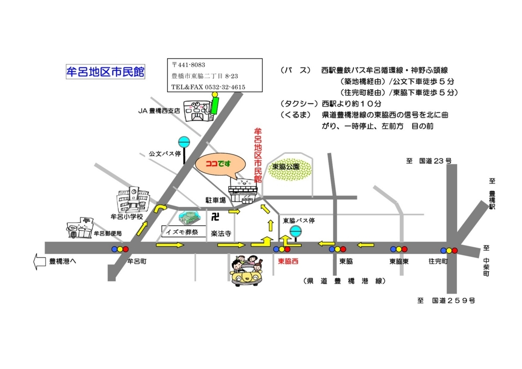 f:id:kiyotsuna:20171110060721j:plain