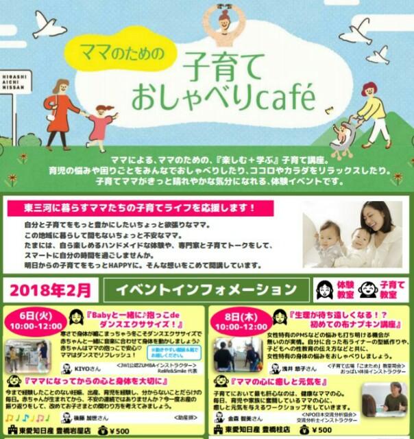 f:id:kiyotsuna:20180122112457j:plain