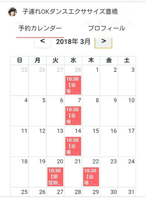 f:id:kiyotsuna:20180209061206j:image