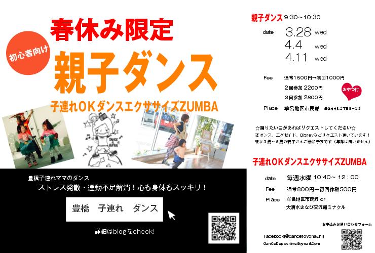 f:id:kiyotsuna:20180304070355p:plain