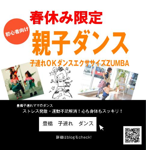 f:id:kiyotsuna:20180322064939p:plain
