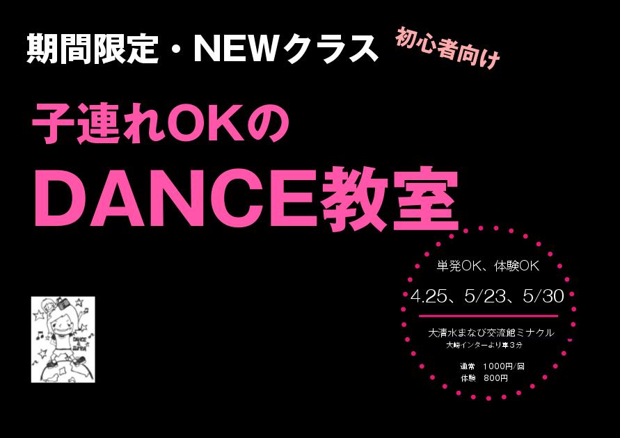 f:id:kiyotsuna:20180416074502p:plain
