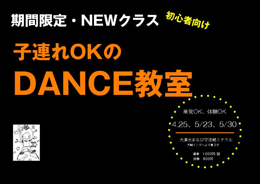 f:id:kiyotsuna:20180426095523p:plain