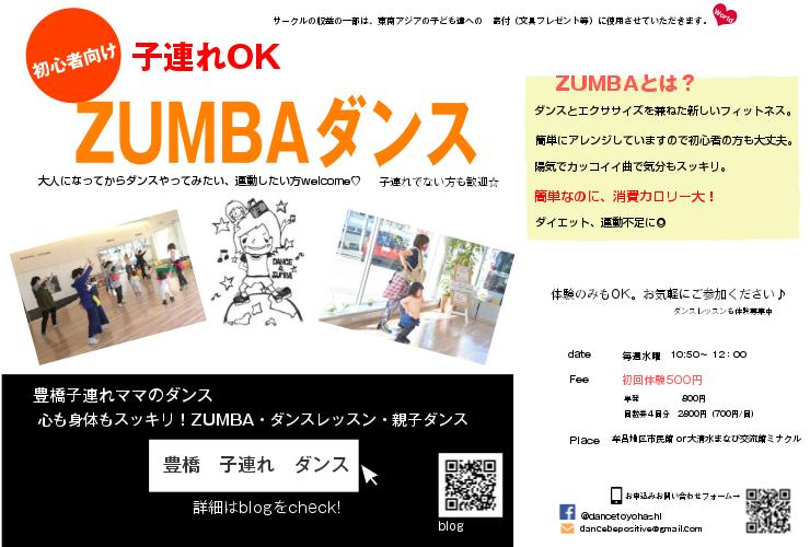 f:id:kiyotsuna:20180526055835p:plain