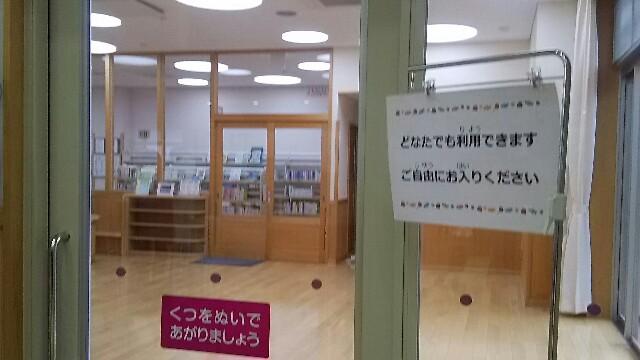 f:id:kiyotsuna:20180609065139j:image