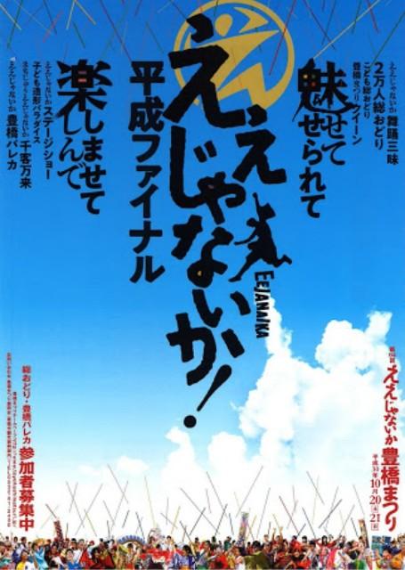 f:id:kiyotsuna:20181018123933j:image