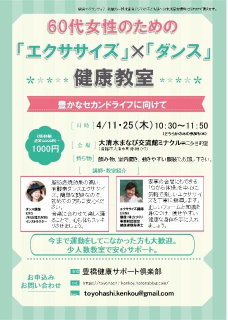 f:id:kiyotsuna:20190312065117j:image