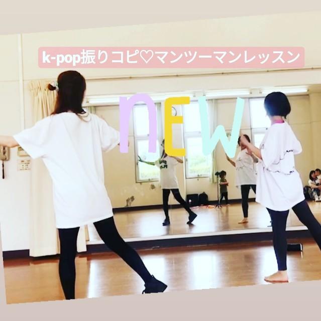 f:id:kiyotsuna:20190716235405j:image
