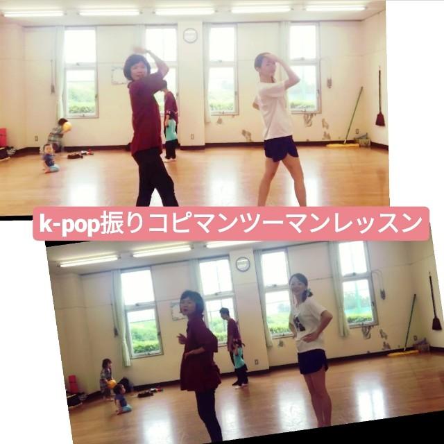 f:id:kiyotsuna:20190716235741j:image