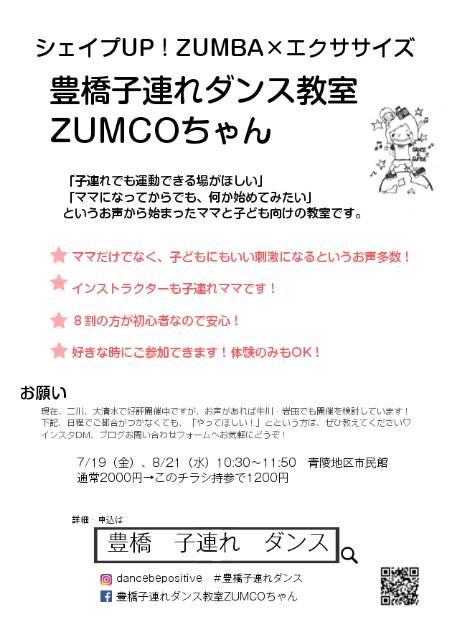 f:id:kiyotsuna:20190717072046j:image