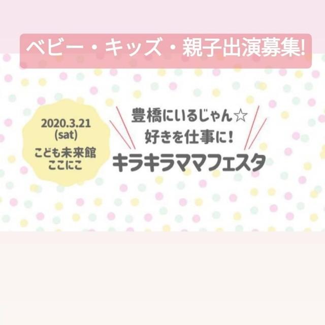 f:id:kiyotsuna:20200205063121j:image
