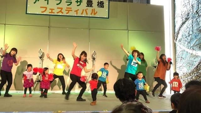 f:id:kiyotsuna:20200205063209j:image
