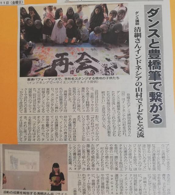 f:id:kiyotsuna:20200205063337j:image
