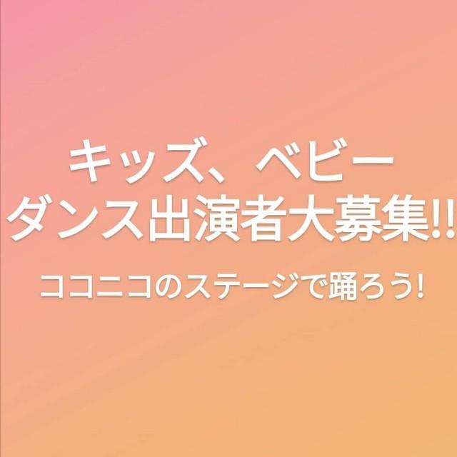 f:id:kiyotsuna:20200205063509j:image