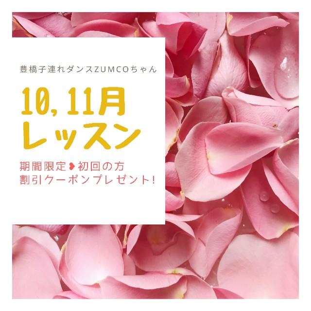 f:id:kiyotsuna:20201021105609j:image