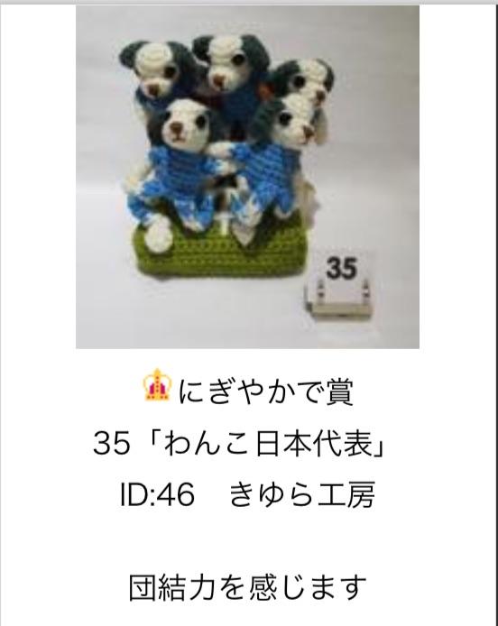 f:id:kiyurakobo:20180218103619j:plain