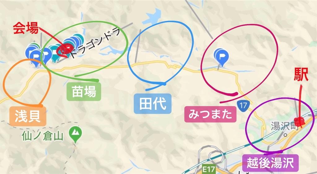 f:id:kiyusada:20190531000429j:plain