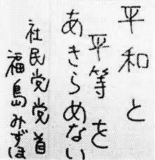 f:id:kiyuuji:20170515221943j:plain