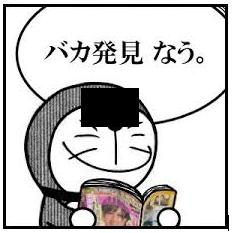 f:id:kiyuuji:20170621002008p:plain
