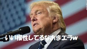 f:id:kiyuuji:20170628045334j:plain