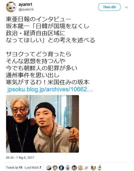 f:id:kiyuuji:20170713220958p:plain