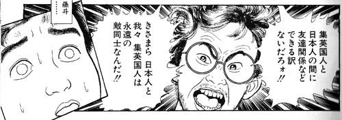 f:id:kiyuuji:20170730162437j:plain