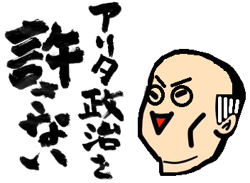 f:id:kiyuuji:20170901093558p:plain