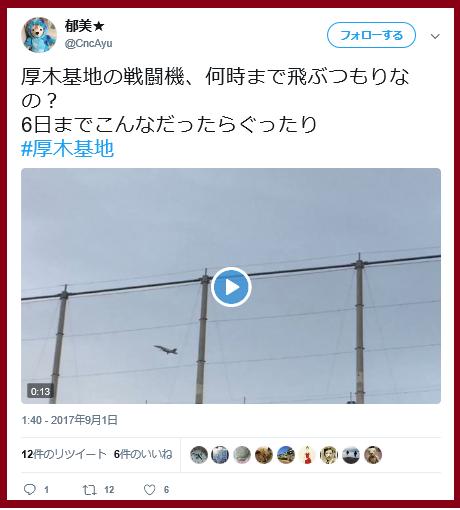 f:id:kiyuuji:20170902125744p:plain