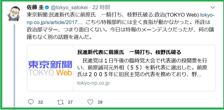 f:id:kiyuuji:20170902211129p:plain