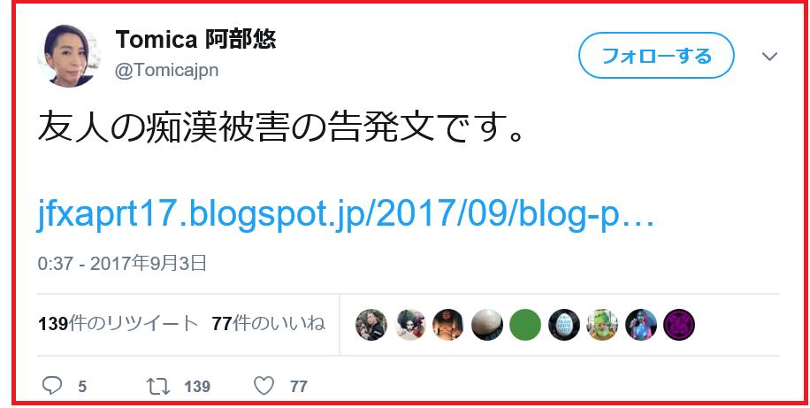 f:id:kiyuuji:20170904141630p:plain