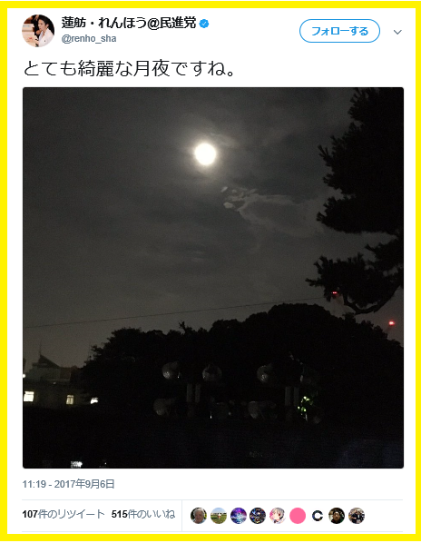 f:id:kiyuuji:20170909165859p:plain