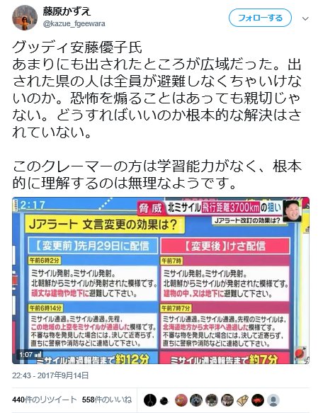 f:id:kiyuuji:20170916004918p:plain