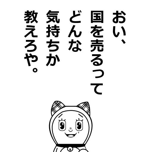 f:id:kiyuuji:20170916010327j:plain