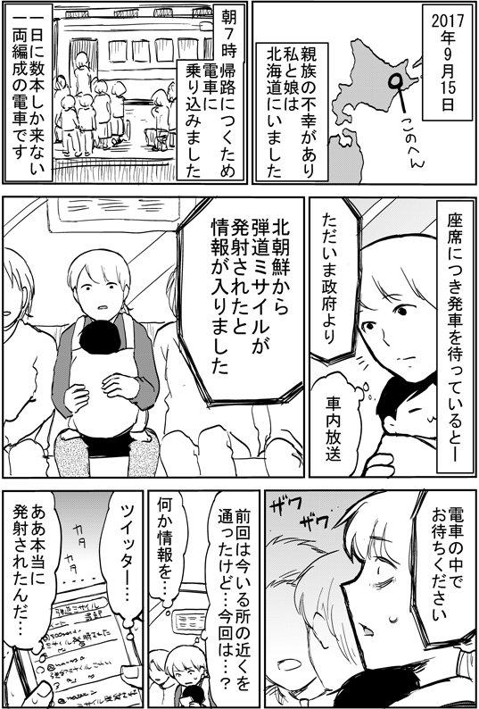 f:id:kiyuuji:20170919002506j:plain