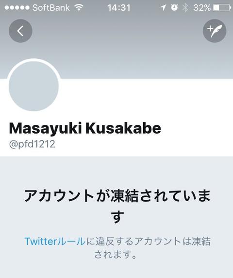 f:id:kiyuuji:20170928023115p:plain