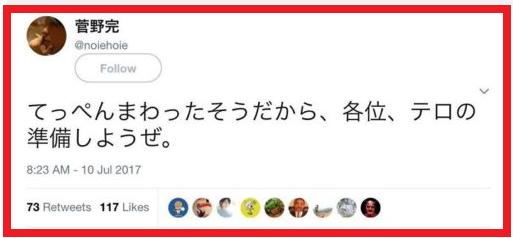 f:id:kiyuuji:20170928023758p:plain