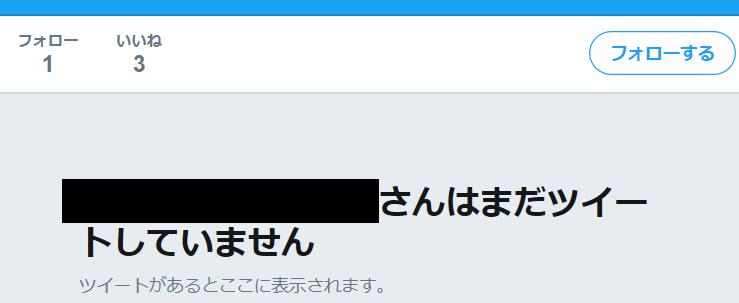 f:id:kiyuuji:20171005051612p:plain