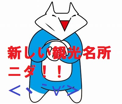 f:id:kiyuuji:20171013082237j:plain