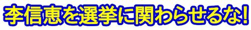 f:id:kiyuuji:20171024190756p:plain