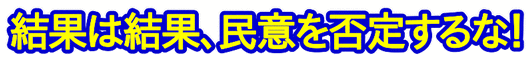 f:id:kiyuuji:20171025000041p:plain
