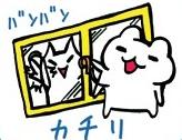 f:id:kiyuuji:20171210155434j:plain