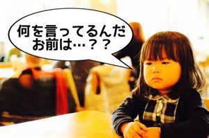 f:id:kiyuuji:20171222165812j:plain