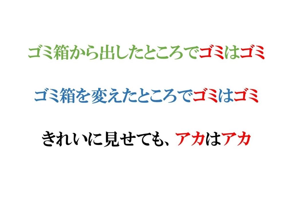 f:id:kiyuuji:20171227204848j:plain