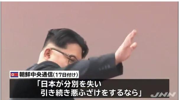f:id:kiyuuji:20180318064433p:plain