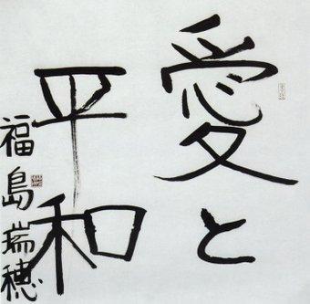 f:id:kiyuuji:20180417024345j:plain