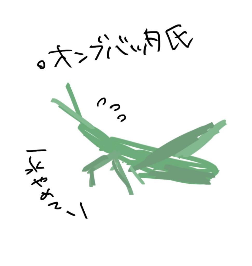 f:id:kizall:20160705193311j:plain