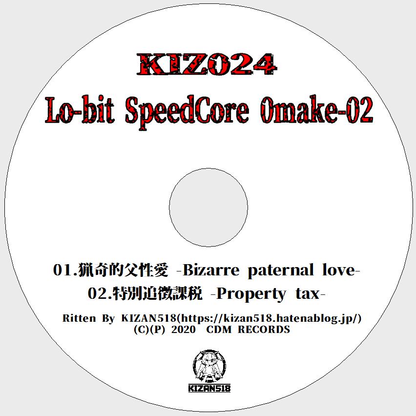 f:id:kizan:20200229191030p:plain