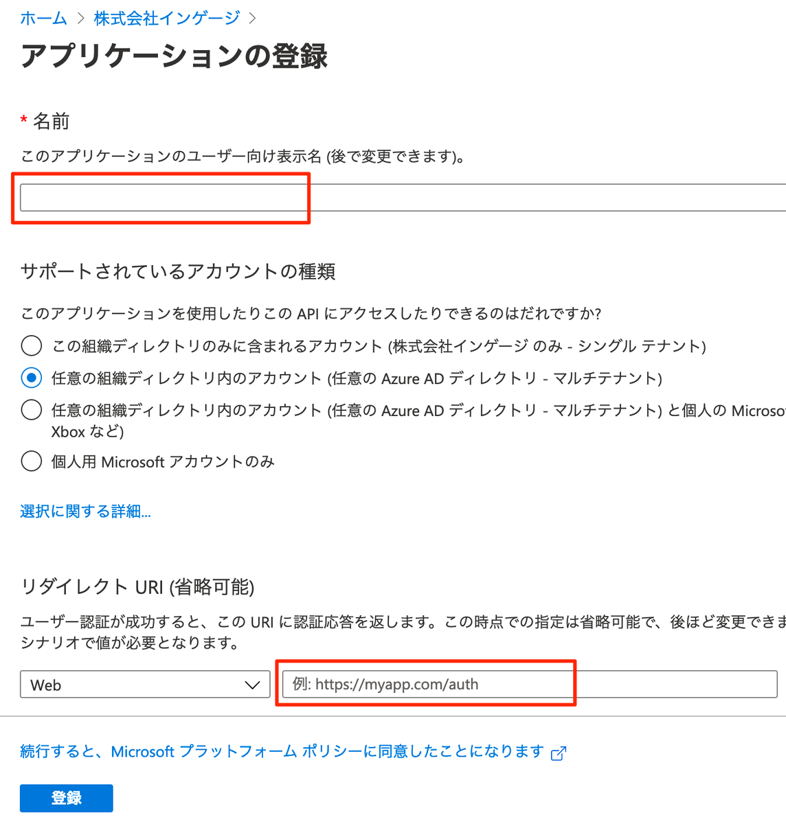f:id:kizashi1122:20201111220746p:plain