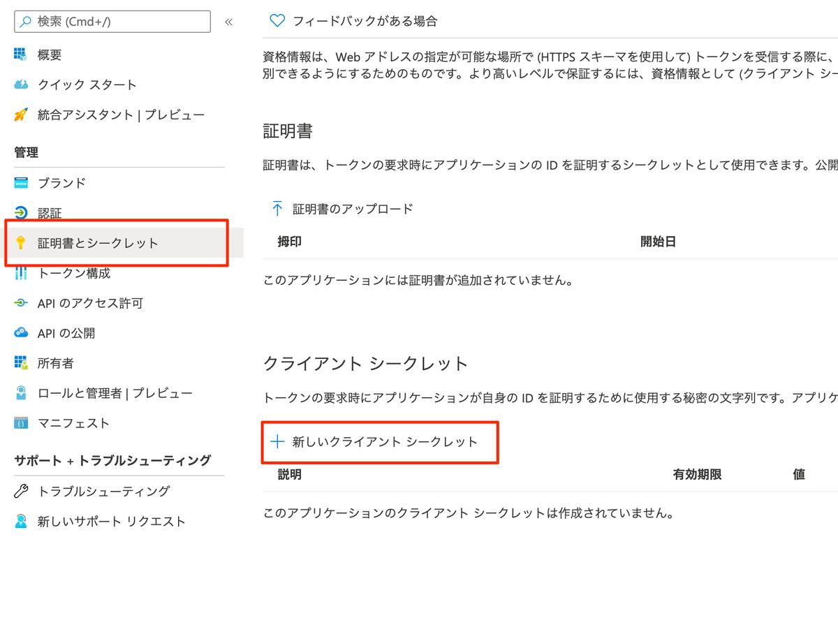 f:id:kizashi1122:20201112172322p:plain