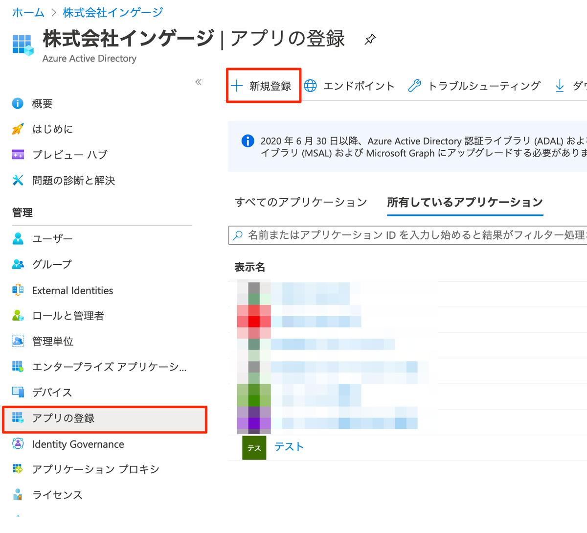 f:id:kizashi1122:20201112174947p:plain